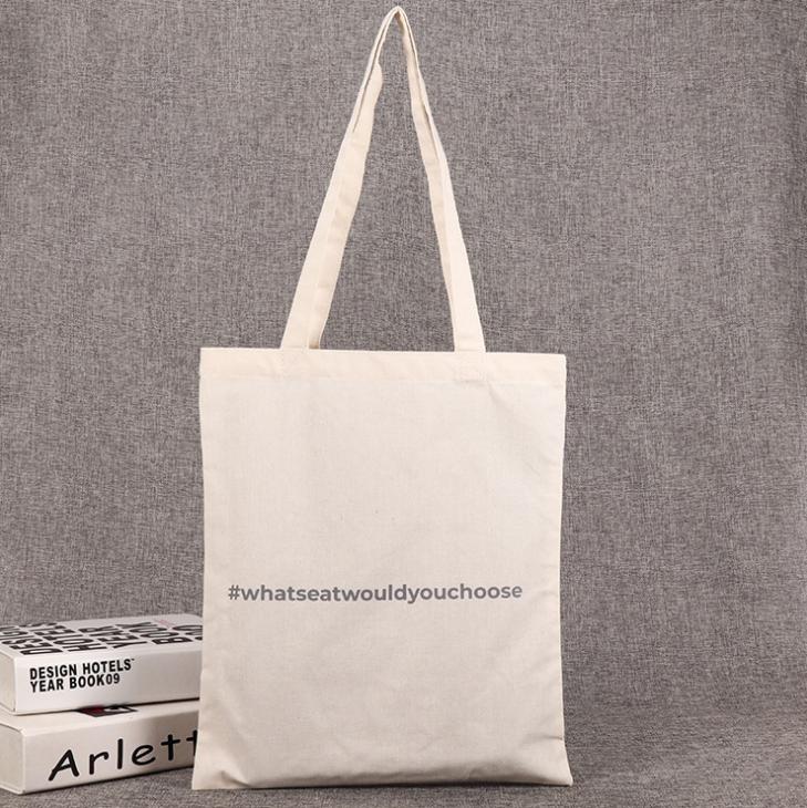 礼品棉布袋报价,批发,供应商,生产厂家温州佳恩工艺源头厂家