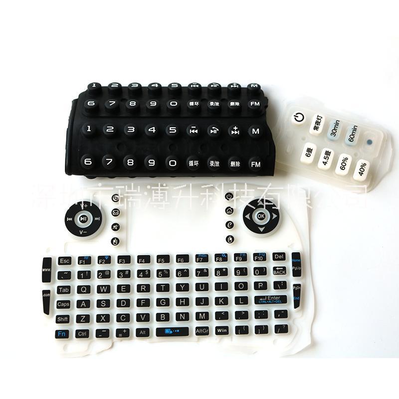 硅胶模压按键 硅胶模压按键 矽橡胶 硅胶模压按键 矽橡胶模压杂件定制