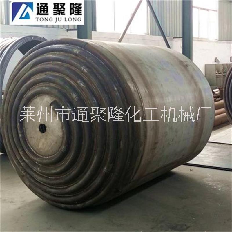 供应小型反应釜 加热反应釜 实验室不锈钢反应釜 多功能反应釜