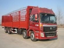 广州到山西专业大件运输公司    广州至山西物流专线批发