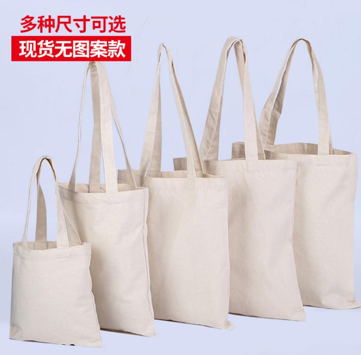 彩印礼品棉布袋报价,批发,供应商,生产厂家温州佳恩工艺源头厂家