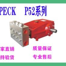 Speck三缸高压柱塞泵P系列