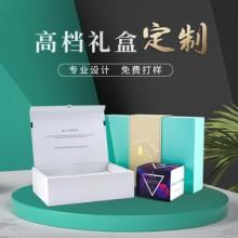 产品包装盒批量定制印刷制作生产源头厂家品牌高档精美含内胆一站式定制服务图片