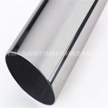 进口304不锈钢小孔毛细管 不锈钢钢管加工翻边 波纹管批发