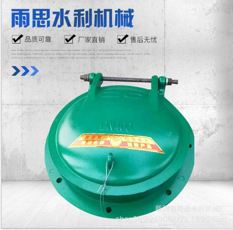 现货供应铸铁闸门 钢制圆方闸门 止水拍门 厂家可定制