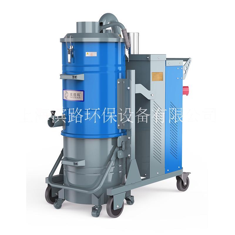 生产线配套用工业吸尘器380V重工业大功率吸尘器 5.5千瓦大吸力100L