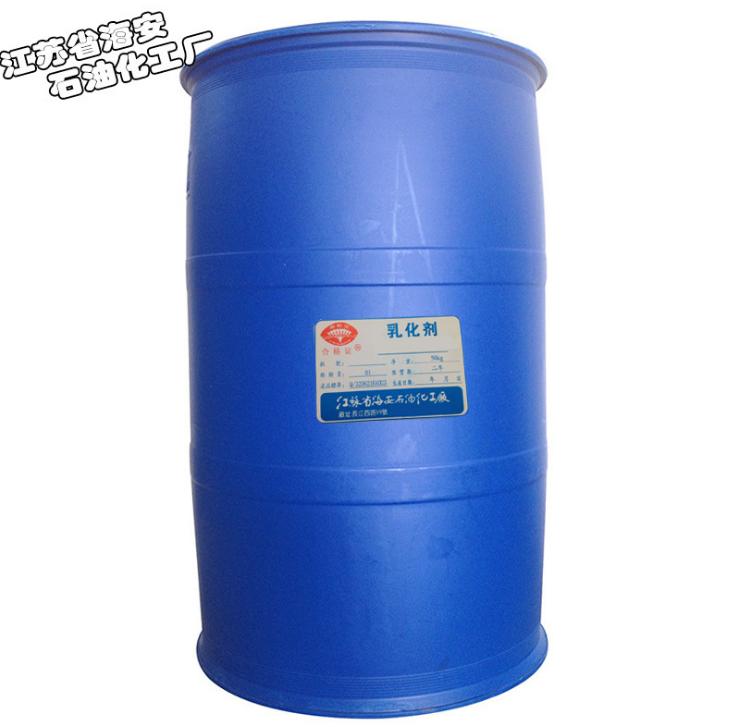 乳化剂EL报价,批发,供应商,生产厂家海安石化源头厂家 乳化剂EL EL-90蓖麻油聚氧乙烯醚