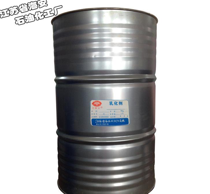 原油破乳剂报价,批发,供应商,生产厂家海安石化源头厂家