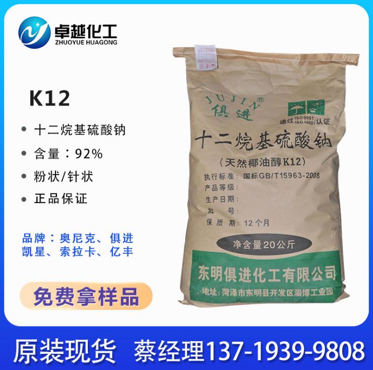 洗涤发泡剂报价,批发,供应商,生产厂家广州卓越化工有限公司