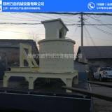 长期供应重锤破碎机 郑州市破碎机厂家 双级无筛低破碎机价格