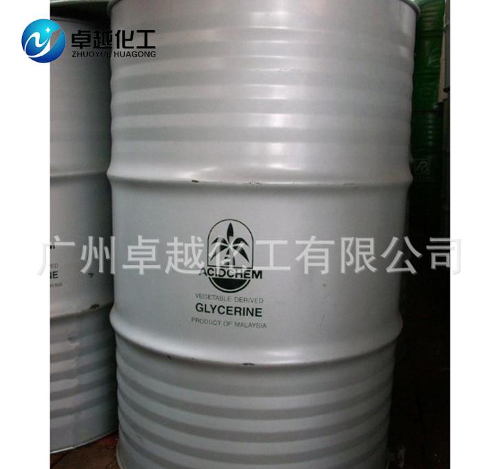 食品级丙三醇报价,批发,供应商,生产厂家广州卓越化工有限公司