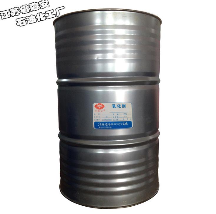 乳化剂S-20报价,批发,供应商,生产厂家海安石化源头厂家乳化剂司盘系列 司盘S-20乳化剂Span20