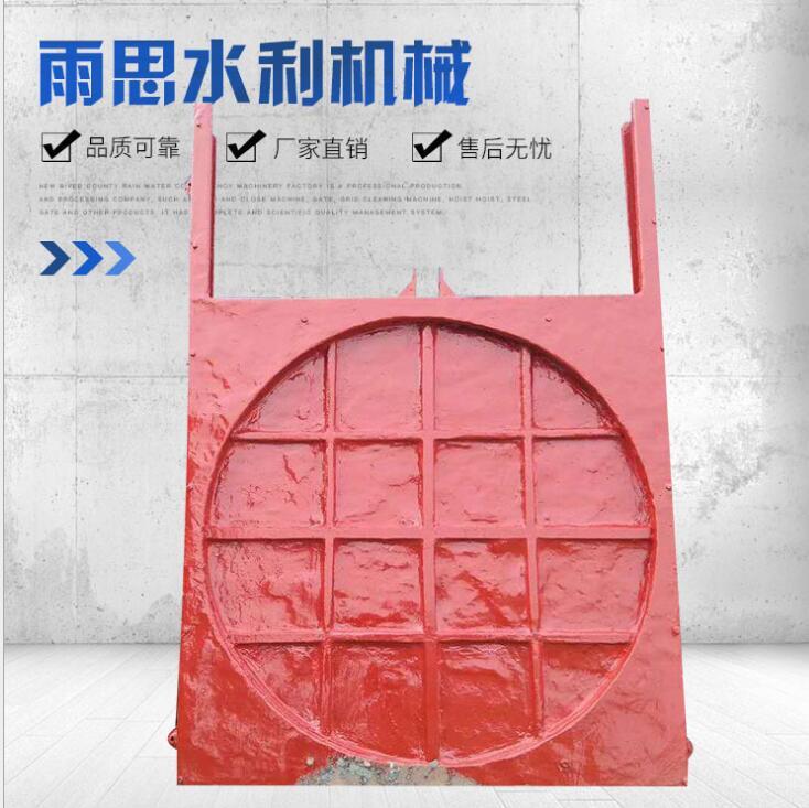 生产加工钢拍门 钢制方形拍门 钢制方拍门 钢制圆拍门厂家