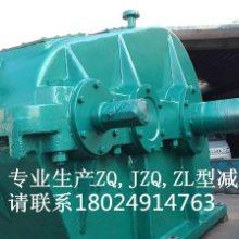 供应JZQ型减速机 减速机价格