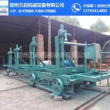 厂家直销木工带锯机 洛阳市带锯机设备厂家 大型带锯机价格批发