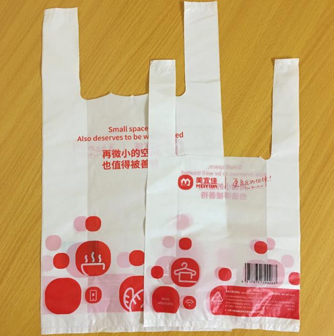 购物手提胶袋报价,批发,供应商,生产厂家深圳市正好袋制品有限公司