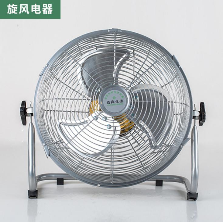 三叶电风扇销售