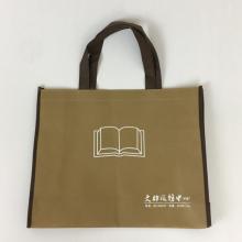 无纺布袋子报价,批发,供应商,生产厂家深圳市正好袋制品有限公司