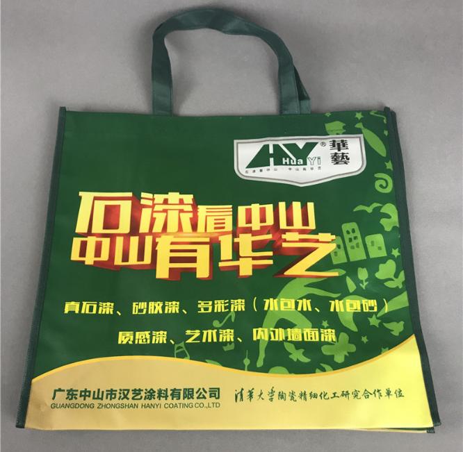广告手提袋报价,批发,供应商,生产厂家深圳市正好袋制品有限公司