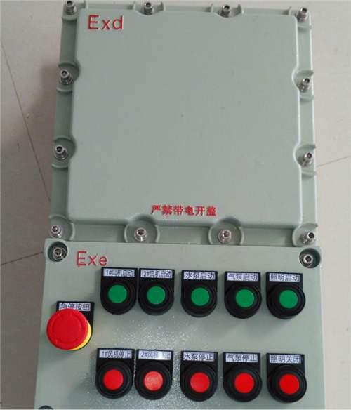 江苏风机电源控制箱、厂家、定制、批发、安装电话【致力通风设备】