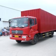 蚌埠货物运输物流公司报价  蚌埠至广州蚌埠整车运输