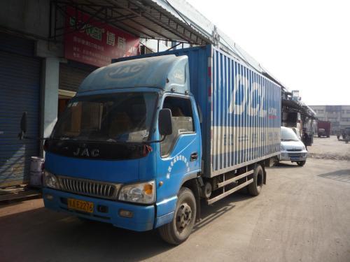 东莞至武汉货物运输销售