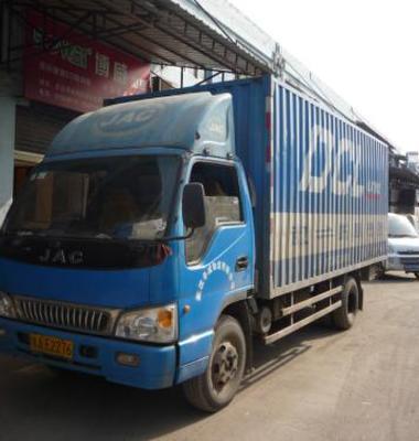 成都货物运输图片/成都货物运输样板图 (2)