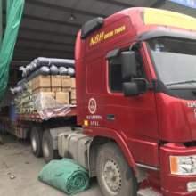 重庆到合肥物流运输 汽车运输 整车配货