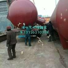 供应100L液化气储罐 100L液化气储罐、液化气储罐