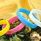 硅胶手环, 运动硅胶手环,儿童穿戴饰品定制,厂家生产硅胶饰品手环