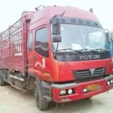 南京到太原货运公司 运输公司