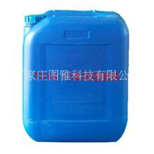 造纸行业助剂系列-TUYA-12高效湿强剂图片