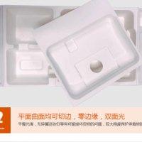 充电宝包装电器纸托、价格、价钱、报价、【惠州市金超人包装材料有限公司】