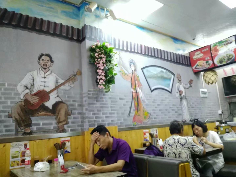 专业墙绘手绘壁画墙体彩绘雕塑配饰。承接商业空间酒店会所餐厅学校办公室墙绘壁画墙体彩绘手绘壁画雕塑工程设计施工