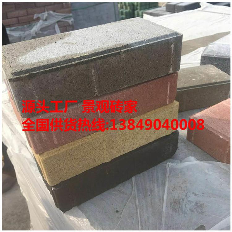 厂家直供荷兰面包砖 广场彩砖 人行道砖 透水砖
