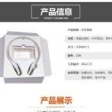 耳机纸托、价格、价钱、报价、【惠州金超人包装材料有限公司】