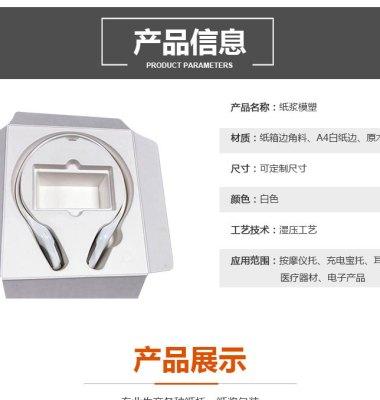 充电宝包装图片/充电宝包装样板图 (2)