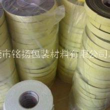 深圳 EVA泡棉胶条 EVA胶垫生产厂家【东莞市铭扬包装材料有限公司】