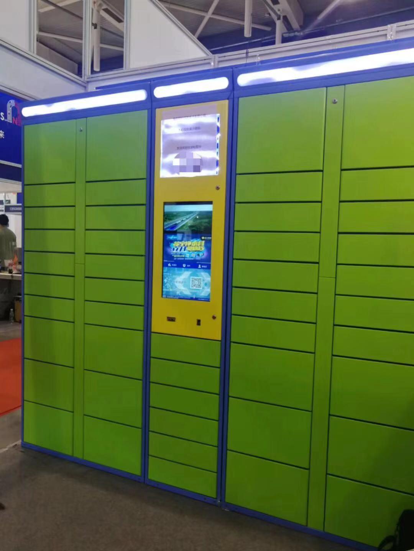 电子寄存柜厂家 智能电子寄存柜(可定制 智能寄存柜