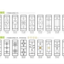 铝合金窗花广州报价、镂空艺术、价钱、价格、批发、厂家直销、优质供应商、现货批发批发