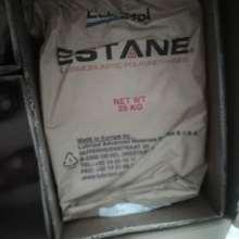 供应无缝内衣膜,油墨胶水用高强度聚氨酯TPU树脂路博润5767批发