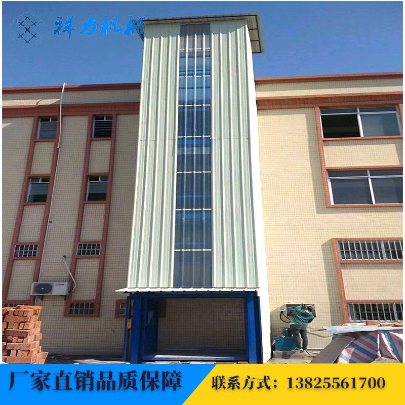 自动升降货梯2米3米4米5米家用小型升降平台 固定导轨式升降机货梯升降台