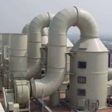 广东佛山水喷淋净化设备厂家安装价格批发