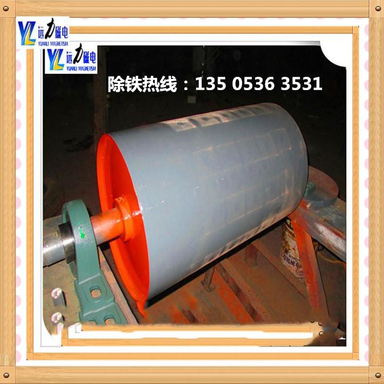 主动轮永磁滚筒RCT32/50塑料厂用分离永磁滚筒