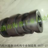 上海异性凸轮加工按图纸生产厂家报价多少钱一只