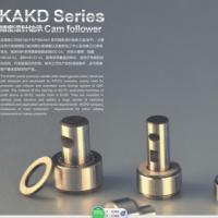 广东刀库加工中心滚针轴承生产厂家报价多钱一只