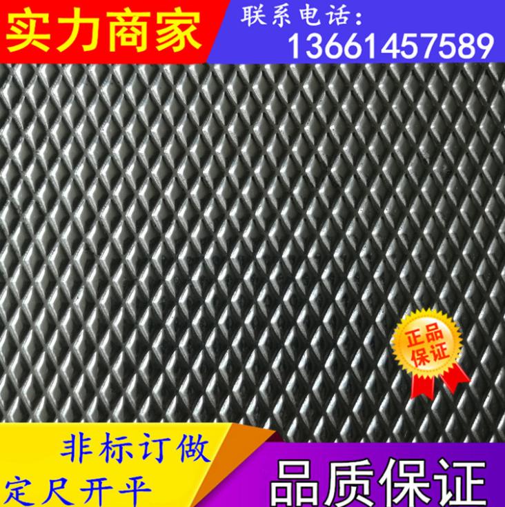 菱形压花铝卷报价,批发,供应商,生产厂家【上海鲁合金属材料有限公司】
