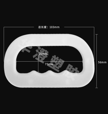 大米袋手提扣图片/大米袋手提扣样板图 (1)