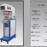 阳江市双色移印机厂家 广州市附近哪里有移印机厂 批发移印器材