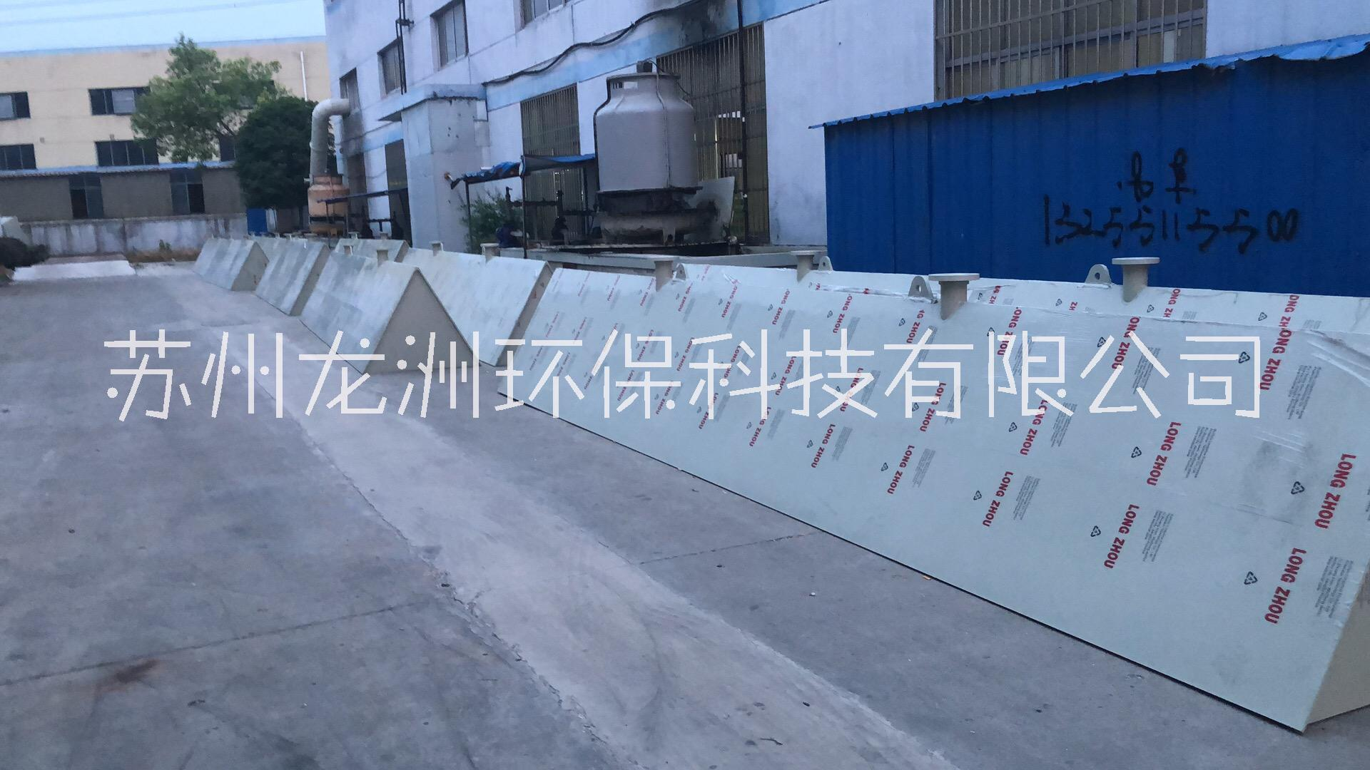 PP制品加工焊接,PP板制品焊接,PP塑料板焊接制品加工,PP板厂家直销